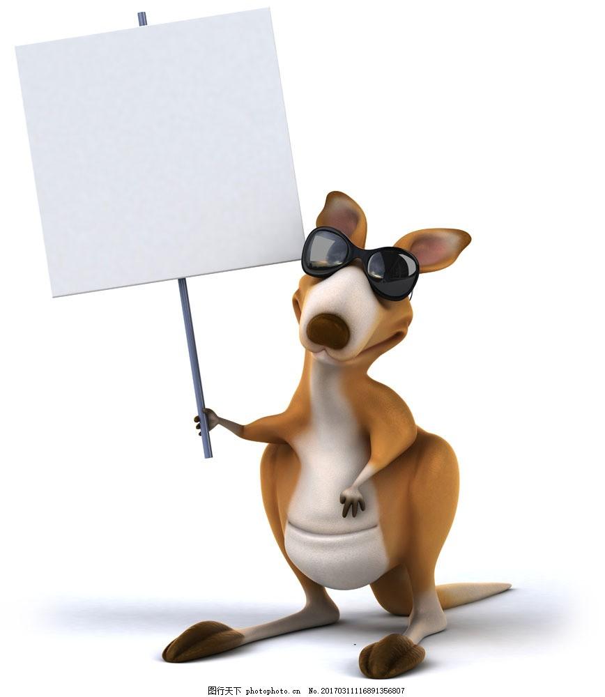戴墨镜的袋鼠与广告牌 戴墨镜的袋鼠与广告牌图片素材 卡通动物 卡通图片