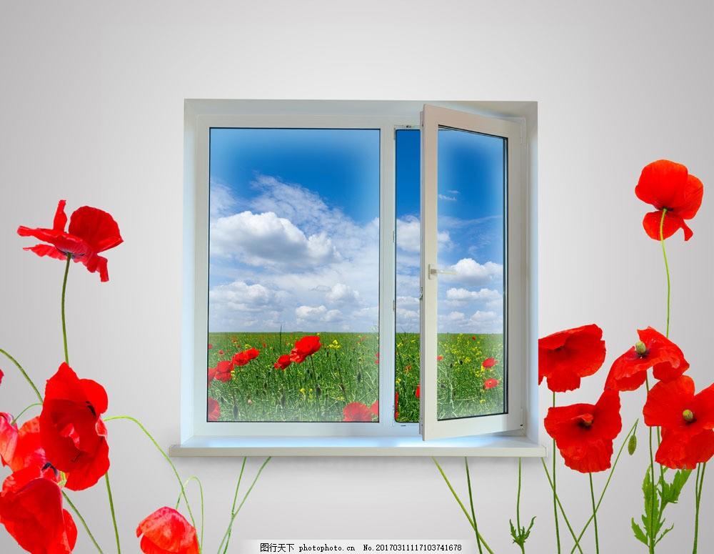 矢量窗户素材 矢量窗户素材图片素材 矢量图标 门窗 窗子 玻璃