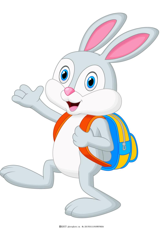 背着书包上学的兔子