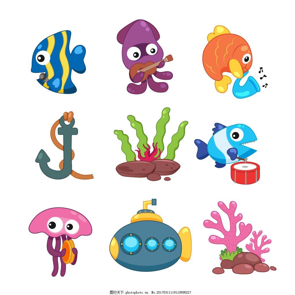海底动物 海底动植物 元素 设计素材 创意设计 动物 小动物 卡通 可爱