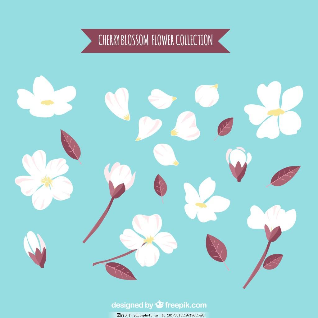 春季白色小花元素 创意设计 简约 欧式 艺术 花草 花纹 花朵