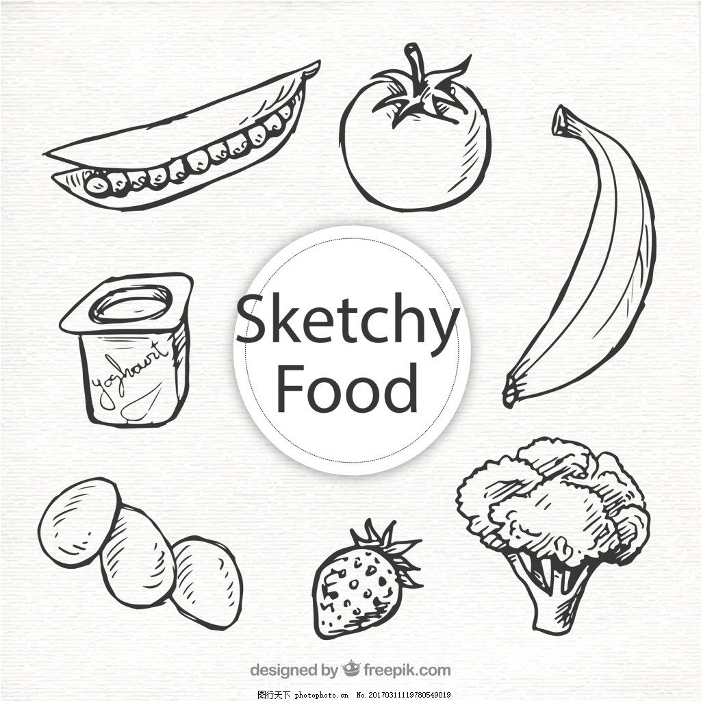 手绘蔬菜素材
