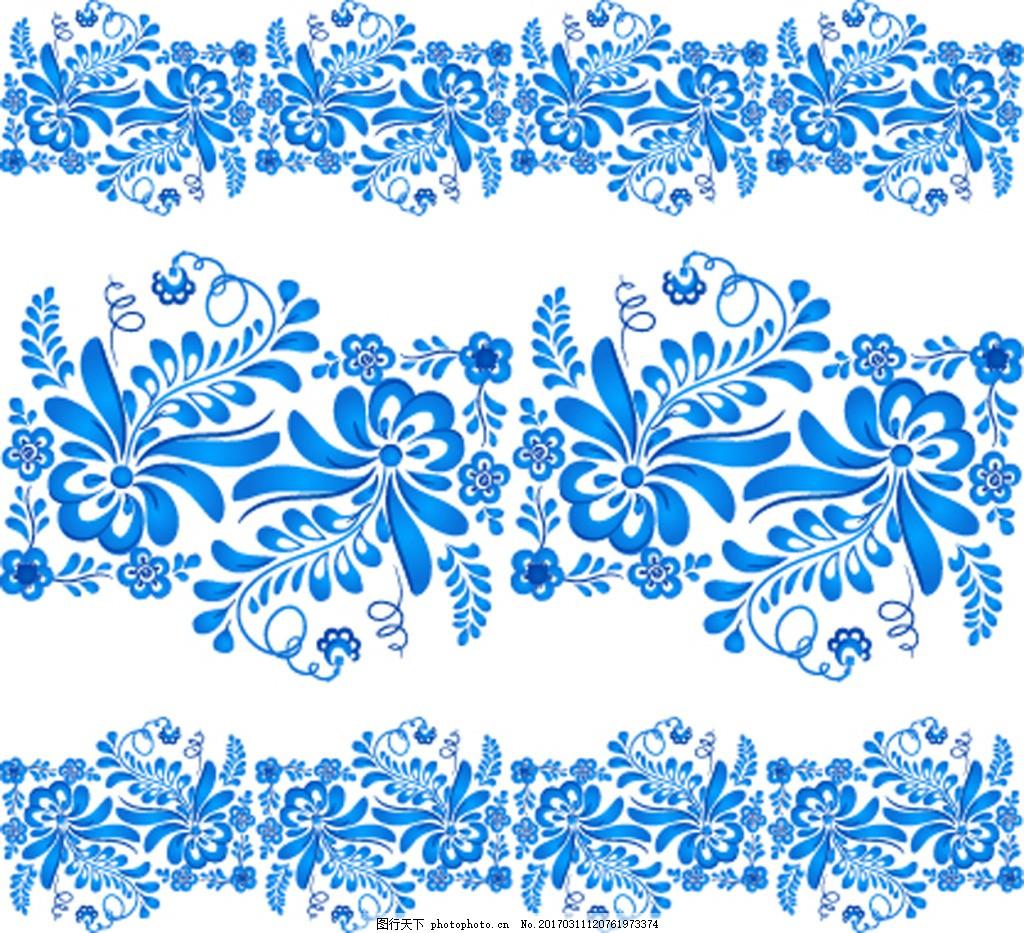 蓝色青花瓷花边