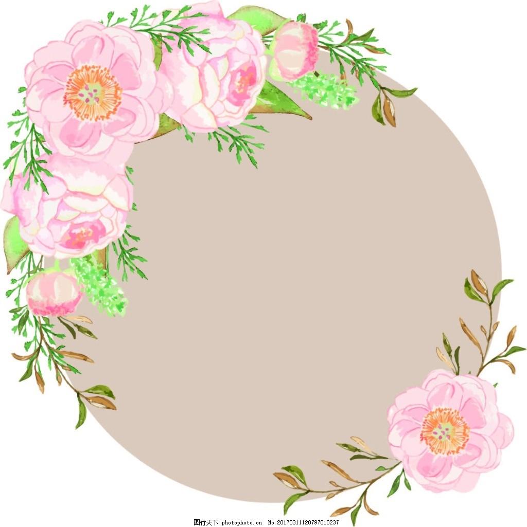 唯美手绘水彩花卉 海报 首页 淘宝 春季 夏季 手绘花卉 手绘海报