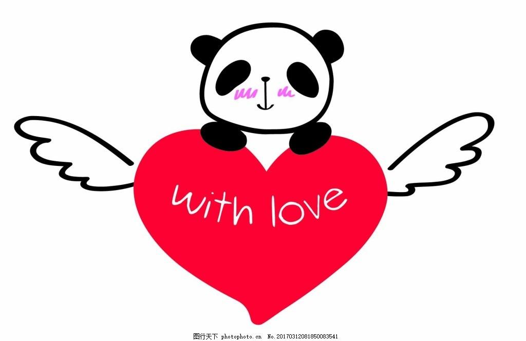 卡通爱心熊猫