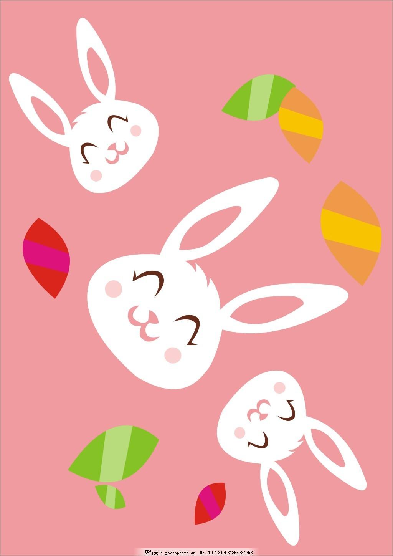 兔子卡通动物 萌萌哒 白色 粉色 树叶 绿色 橘黄色 背景 插画