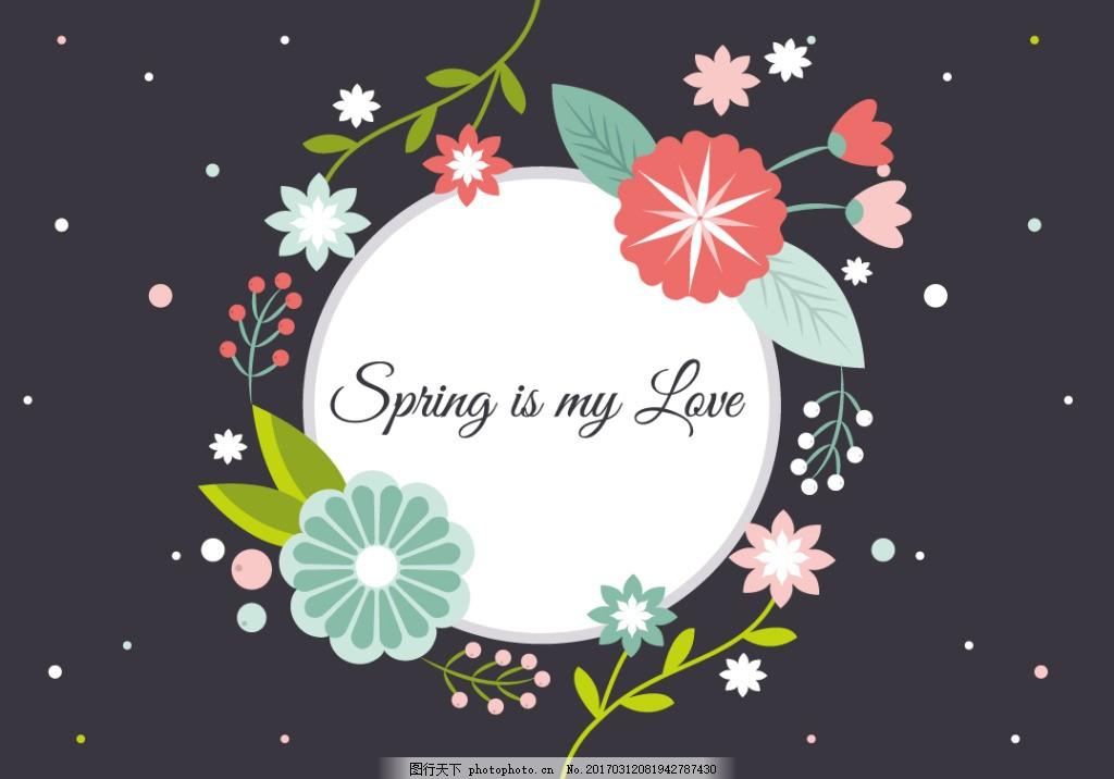 唯美扁平花卉茶壶 植物插画 手绘花卉 花卉花朵 手绘植物 植物素材