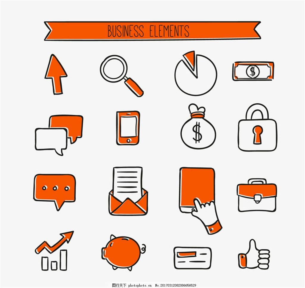 16款橙色手绘商务图标矢量素材 箭头 放大镜 时钟 钱币 语言气泡