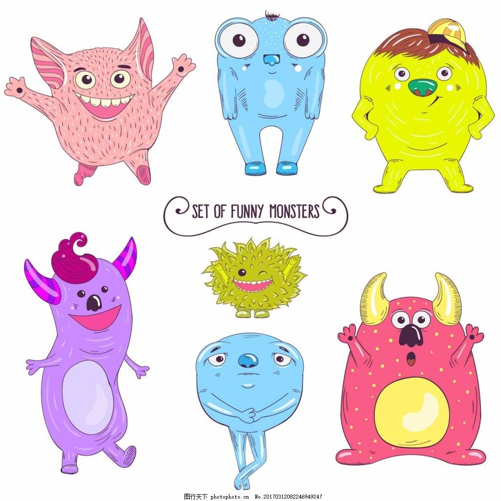 创意小怪物 可爱 卡通