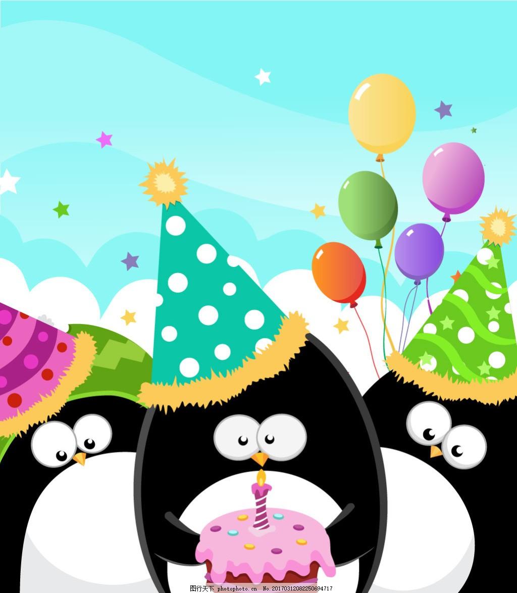 手绘企鹅生日主题画