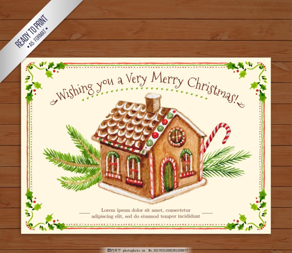 手绘温馨屋圣诞卡