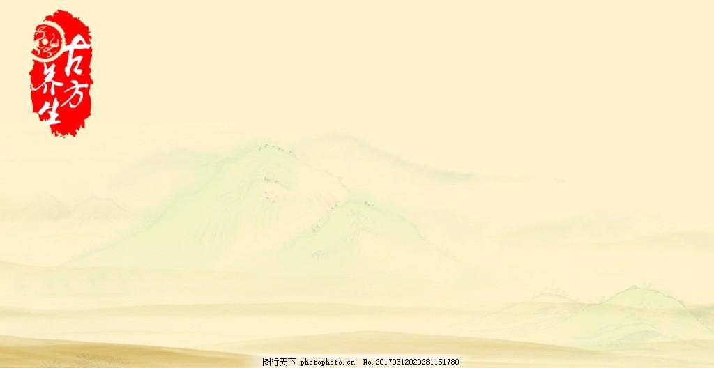 印章复古背景 古风 印章 复古 黄色 山水 养生 背景 素材 设计 底纹边