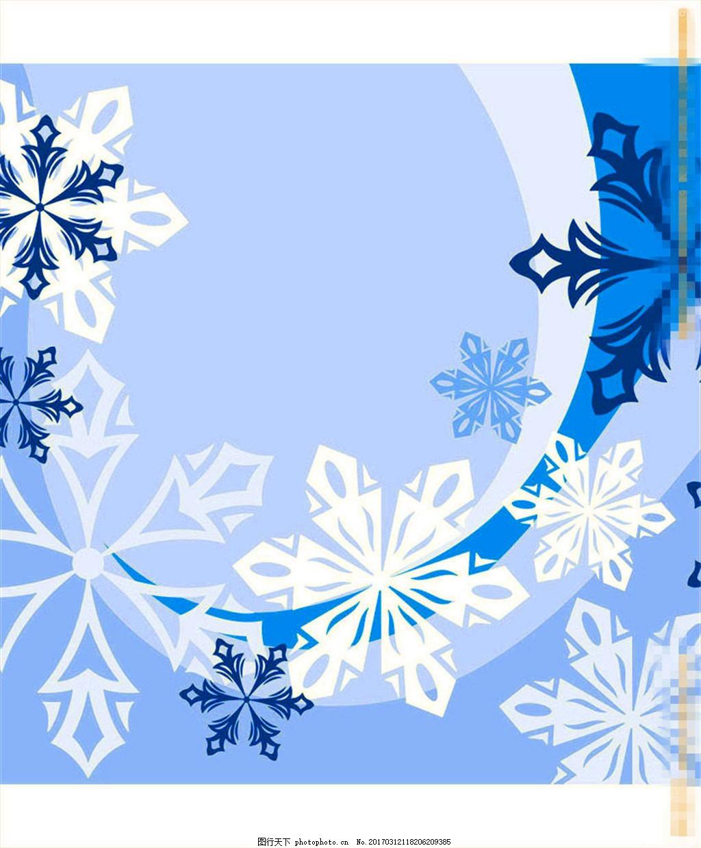 几何 几何背景 现代 图案 二方连续 单独 四方连续 底纹 边框 青花瓷