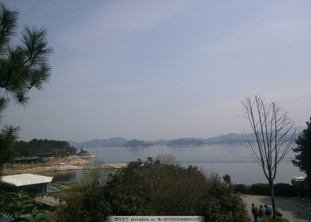 自然风景 小岛 树林 湖水 晨光 摄影 自然景观 山水风景 72dpi jpg