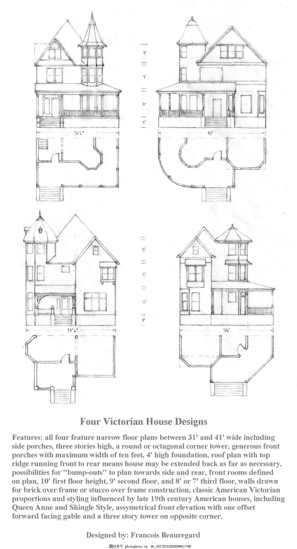 欧式建筑平面图 建筑平面图素材免费下载 手绘图 图纸 城堡 建筑施工