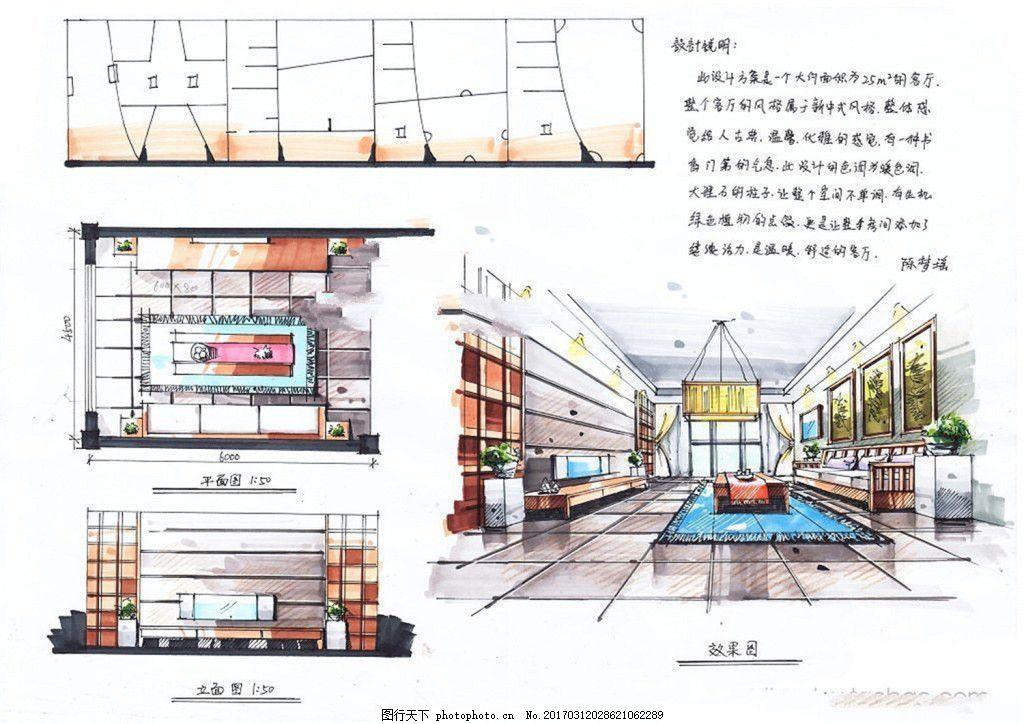 餐厅装修效果图 室内设计 工装效果图 工装平面图 施工图 工装效果图