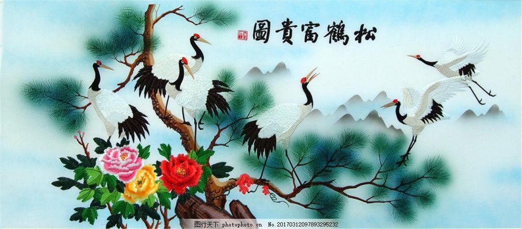 漂亮彩色白鹤装饰画
