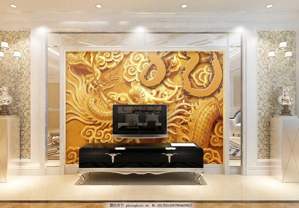 建筑 装饰 装饰设计 空间建筑 星空 装修 无框画 金色中国龙背景墙