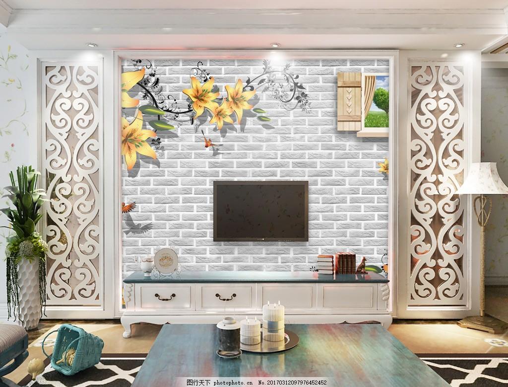 背景图 抽象背景图 室内背景图 玄关 装饰画 装饰 装饰设计 砖墙花卉