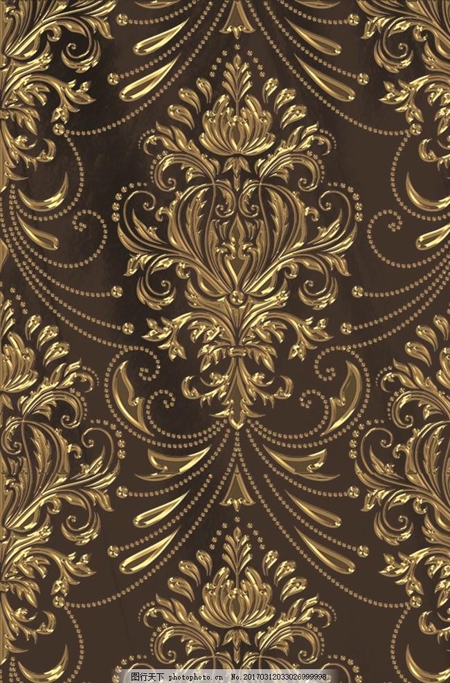 欧式金属花纹底纹背景样式