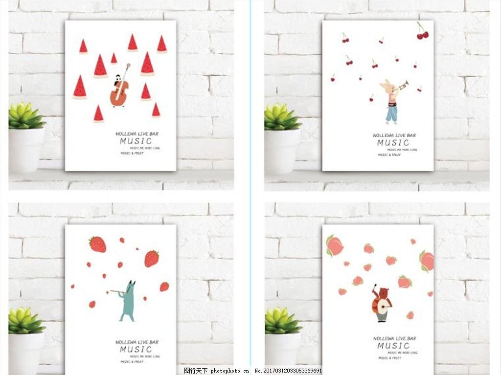 本子封面 动物封面 水果封面 本子 笔记本 动物 卡通动物封面 设计