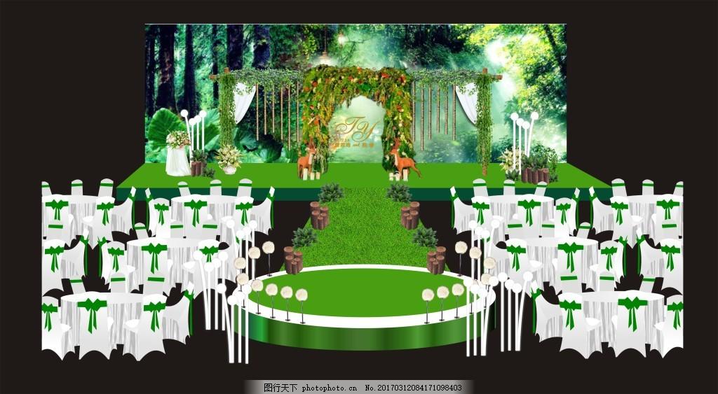 森林婚礼舞台 森系婚礼 绿色 舞台 了龙珠灯 蒲公英灯 纱幔 喷绘
