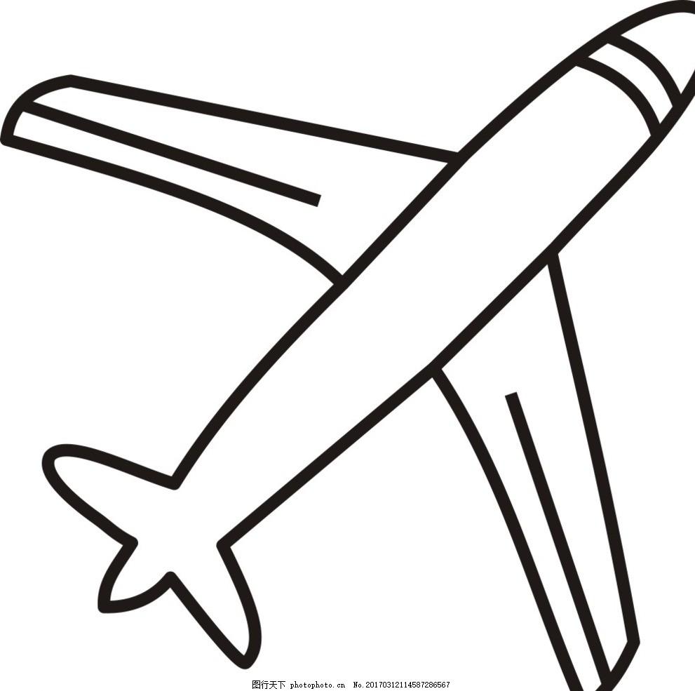 手绘小飞机简笔画