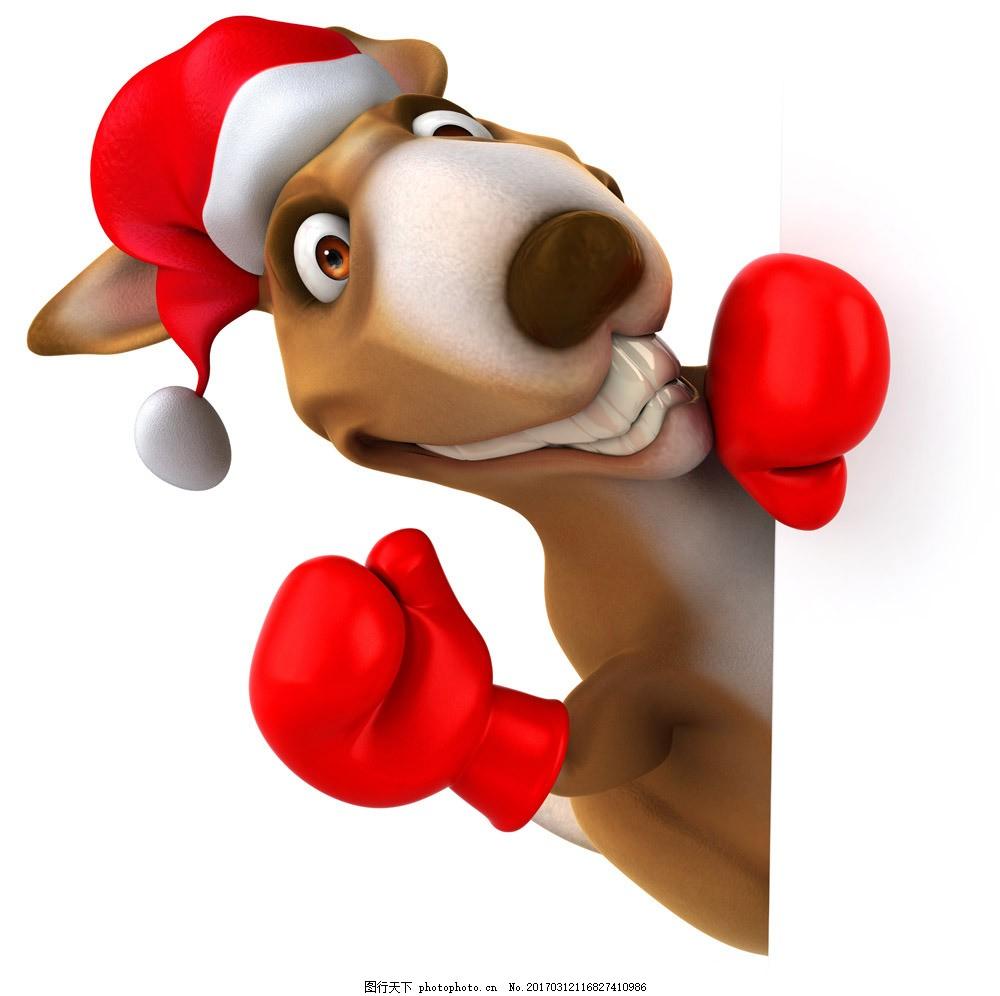卡通袋鼠 圣诞帽 圣诞装 卡通动物 圣诞节素材 广告牌 卡通动物 生物