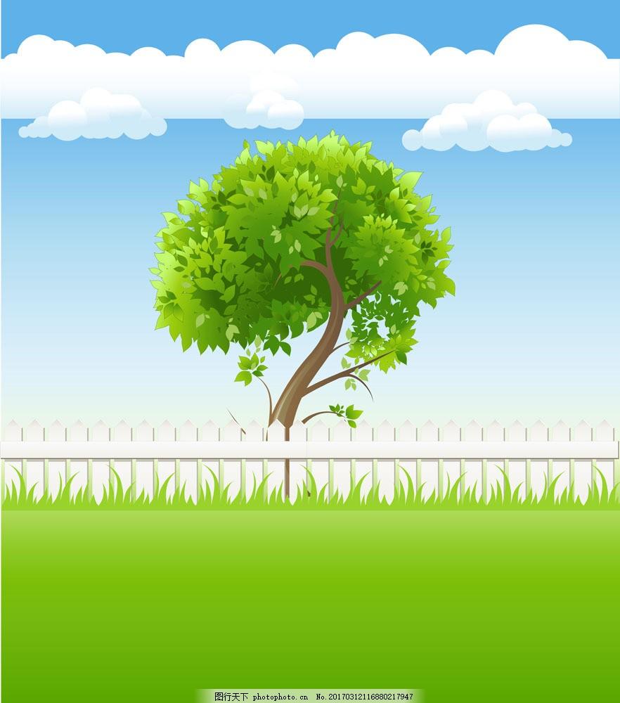 大树与栅栏图片素材 卡通风景 卡通树木 树木 植物 插画 卡通画 美丽