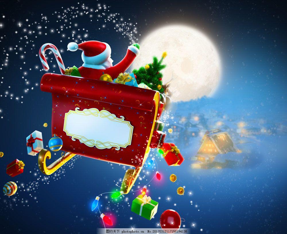 圣诞老人背影图片