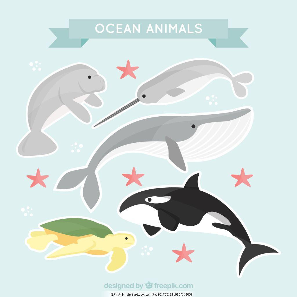 海底海洋鱼类动物素材 元素 设计素材 创意设计 动物 小动物 卡通