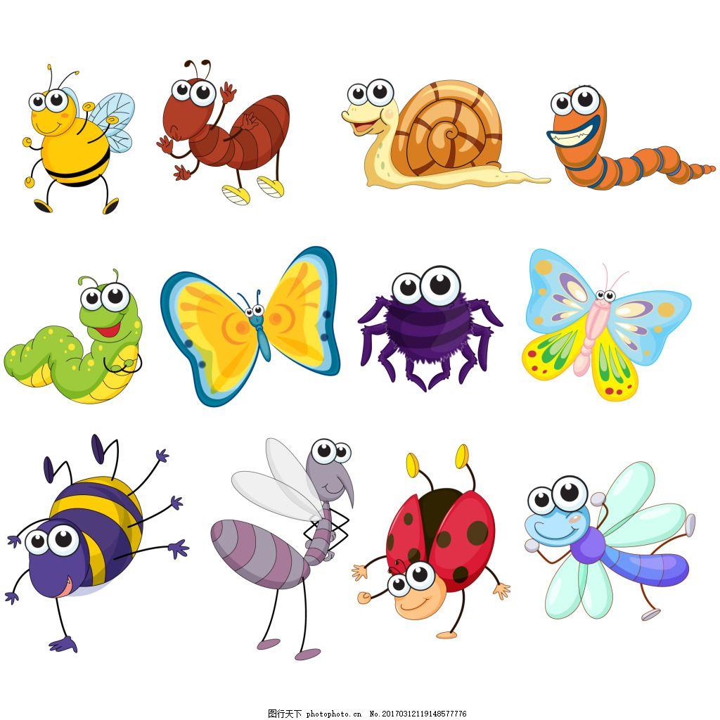 一组卡通抽象彩色昆虫小动物图片