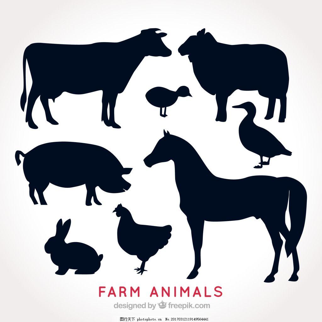 一组常见小动物剪影黑色素材
