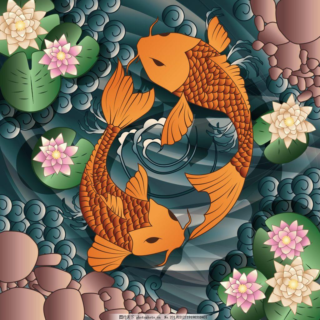 中国风手绘金色锦鲤