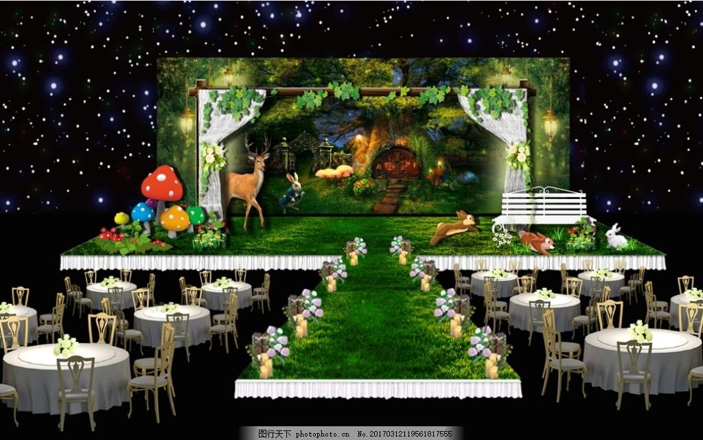 森系婚礼效果图 森系 绿色 藤蔓 小清新 卡通 星空布 布幔 绿叶 婚礼