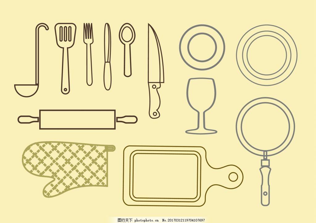 线性手绘厨具