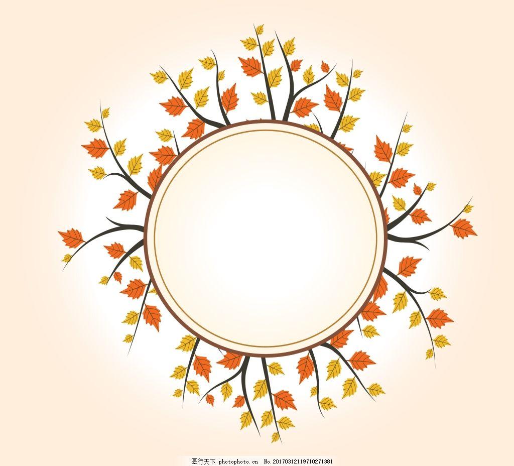 手绘树叶秋季边框