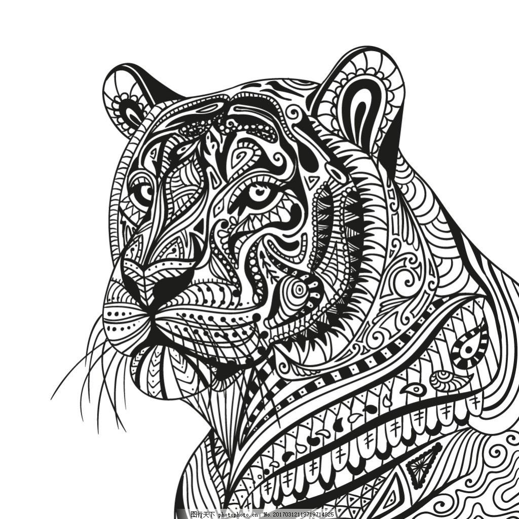 手绘图案纹理老虎图