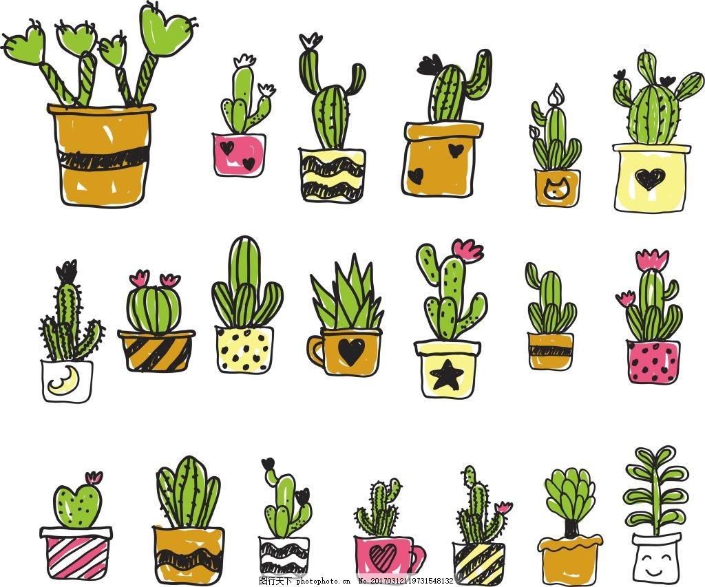 手绘 仙人掌 盆栽 设计 仙人掌素材 手绘植物