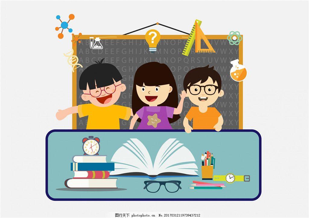 可爱儿童插画素材 儿童插画 可爱 儿童 孩子 书籍 上课 黑板 尺子