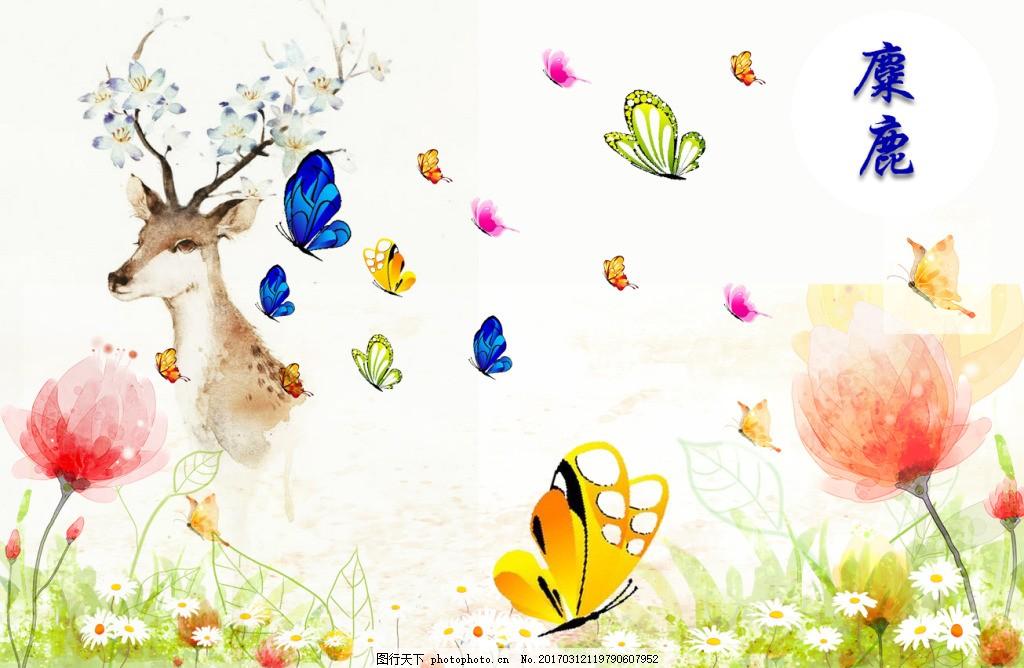 春天手绘图案