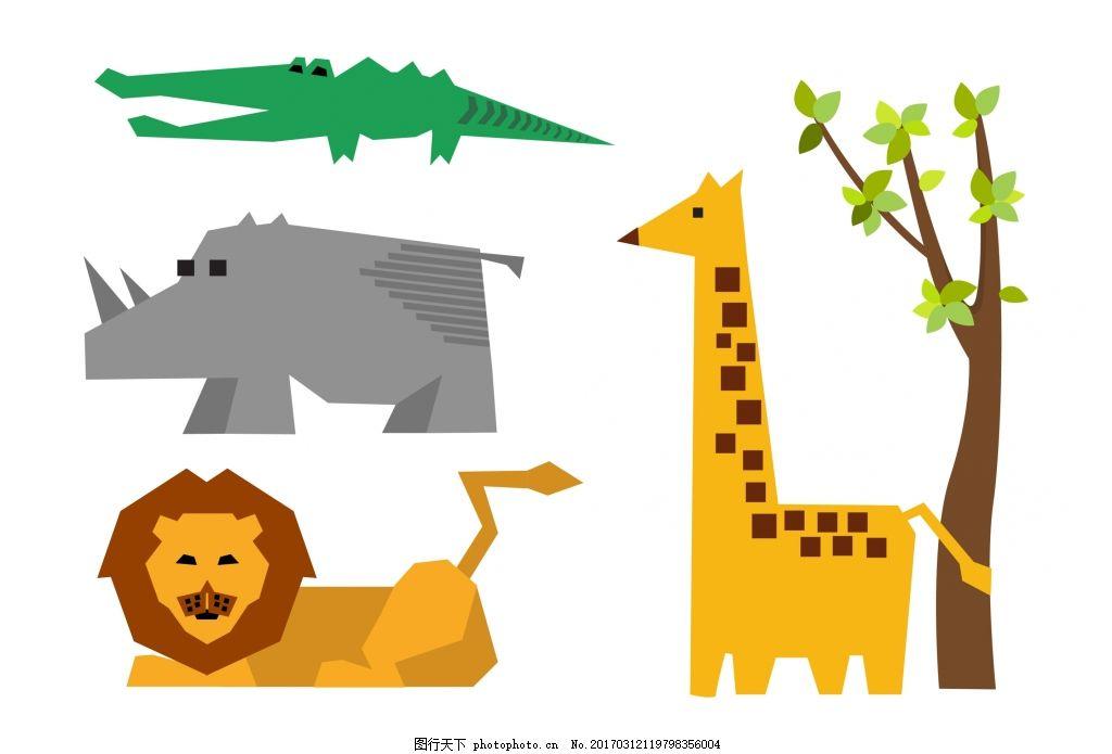 扁平化动物素材 长颈鹿 狮子 犀牛 鳄鱼 树木 儿童插画