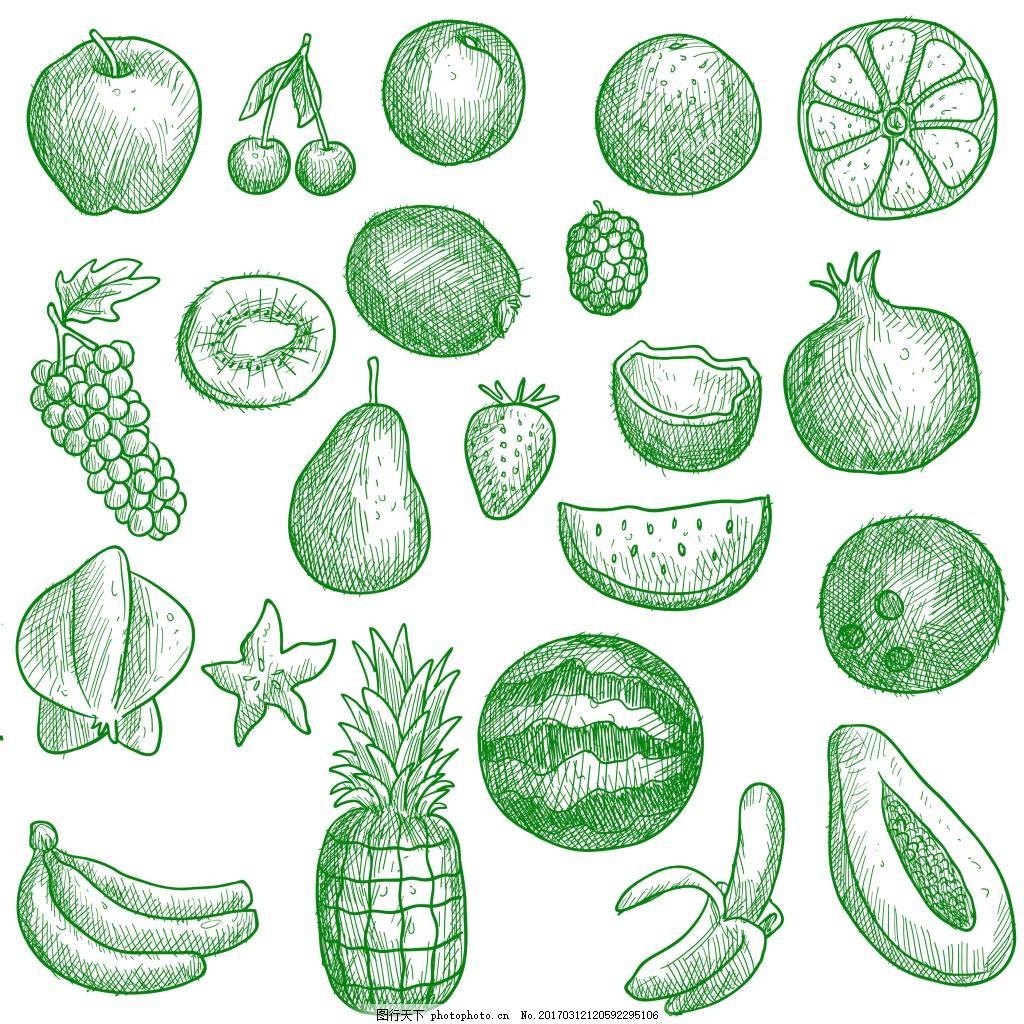 水果手绘线条 苹果 樱桃 橙子 香蕉 木瓜 菠萝