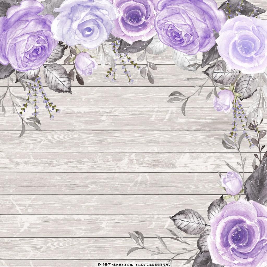 手绘唯美紫色玫瑰