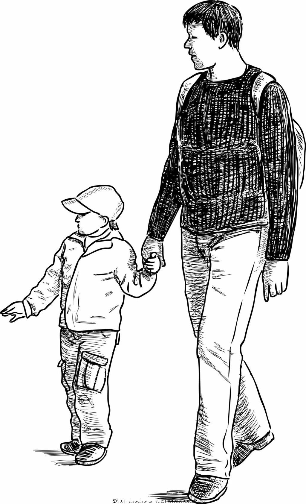 手绘爸爸和孩子
