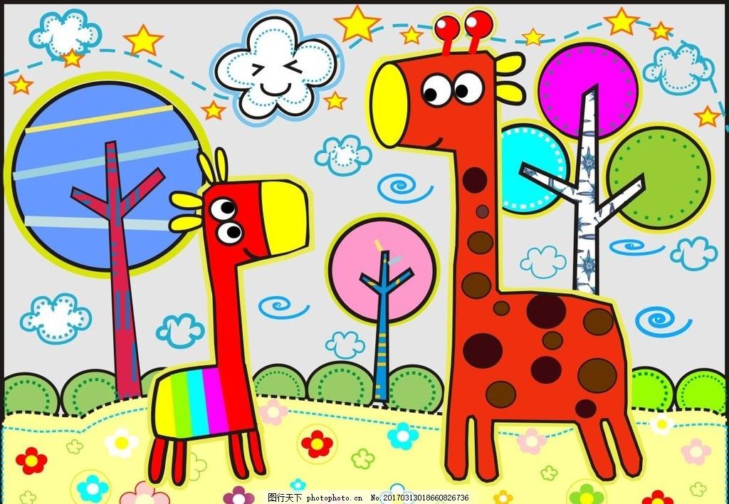 快乐的长颈鹿 电脑画 儿童画 卡通 学校 长颈鹿 小学 可爱背景 设计