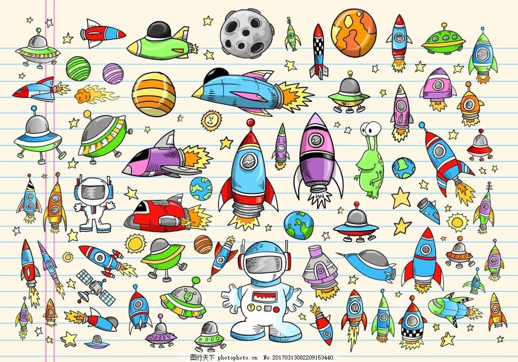 儿童画火箭