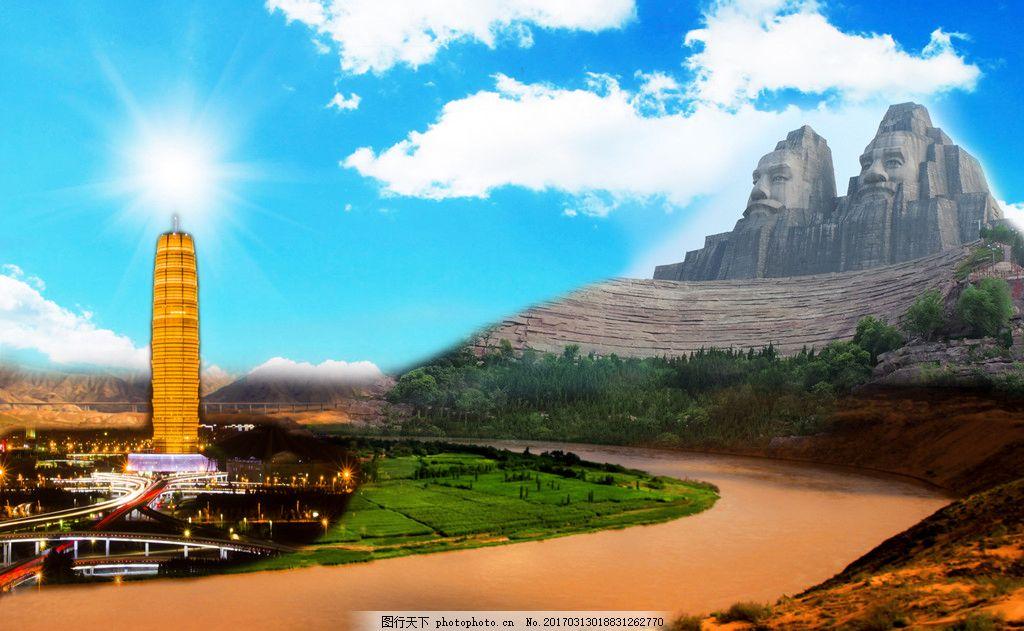 郑州印象 黄河 炎黄二帝 千禧塔 大玉米 玉米塔 自然风景山水