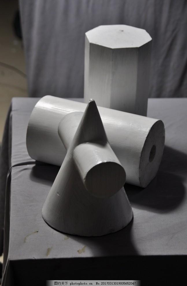 石膏几何体组合