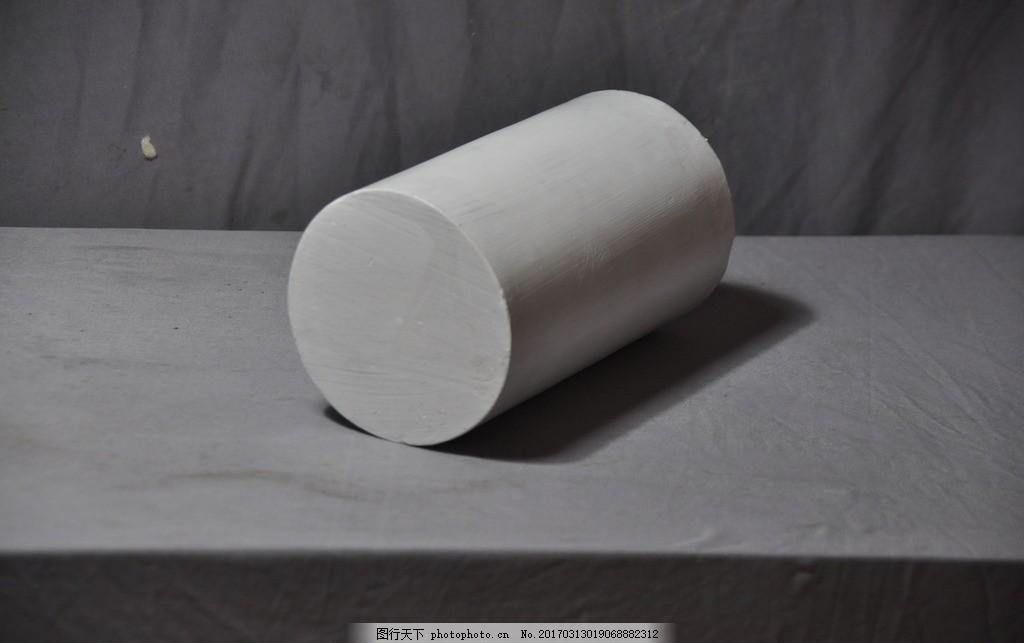 石膏 圆柱几何体 绘画道具